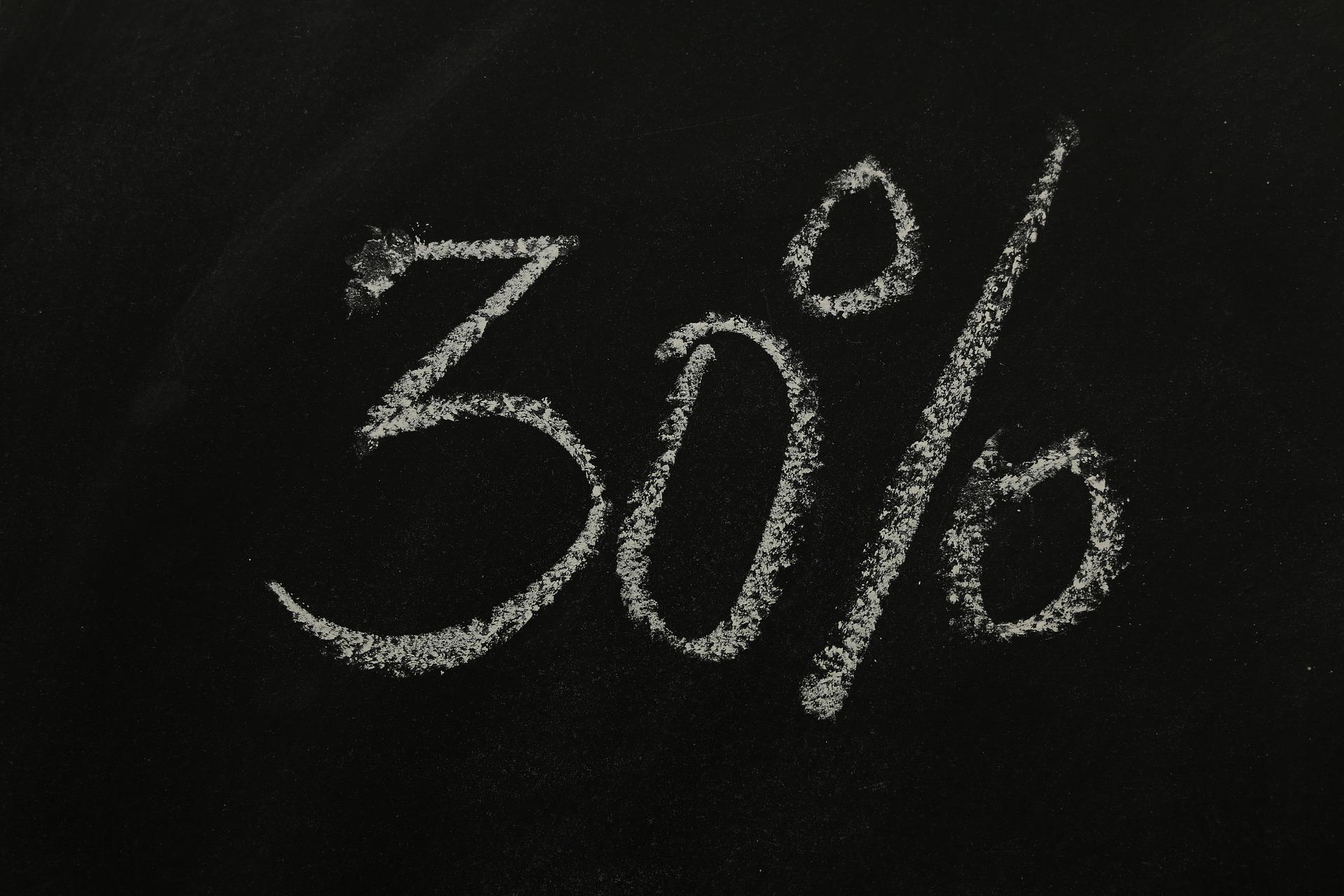 30% Förderung